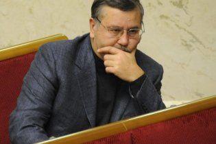 Гриценко: нужно расстрелять военачальников, которые отправили милиционеров на смерть под Одессой