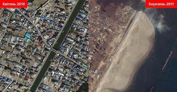 Японія до та після стихійного землетрусу і цунамі