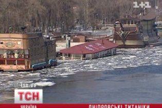 Днепр превращают в кладбище затопленных отелей