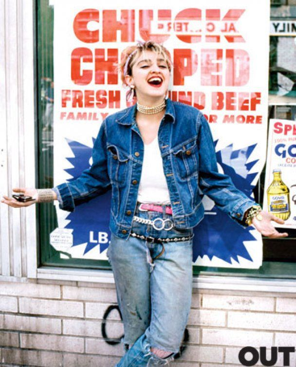 Опубліковано раритетні знімки Мадонни