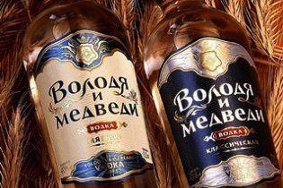 """У Росії заборонили горілку """"Володя и медведи"""": вона псує імідж держави"""