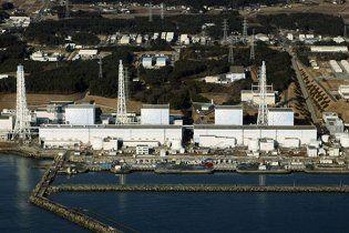 """Єврокомісар з енергетики назвав """"апокаліпсисом"""" вибухи на """"Фукусіма-1"""""""