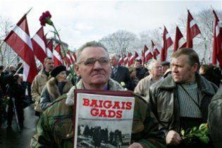 В Риге по просьбе полиции суд разрешил марш легионеров СС