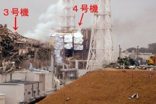 """В почве возле АЭС """"Фукусима-1"""" обнаружен плутоний"""