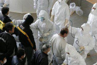 """МАГАТЕ: ліквідатори аварії на """"Фукусіма-1"""" зникли безвісти"""