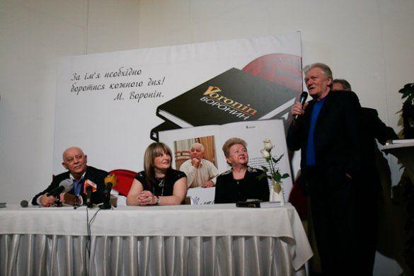 Презентація книги Михайла Вороніна, UFW-2011_16