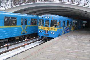 Проезд в столичном метро не подорожает
