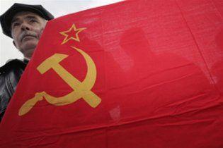 В Ивано-Франковске советские флаги объявлены вне закона