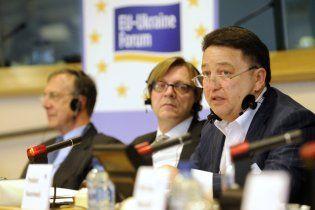 В Брюсселе открылся Форум ЕС-Украина