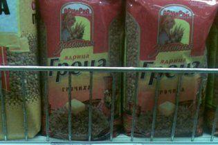 У Донецьку почали продавати гречку по 46 гривень