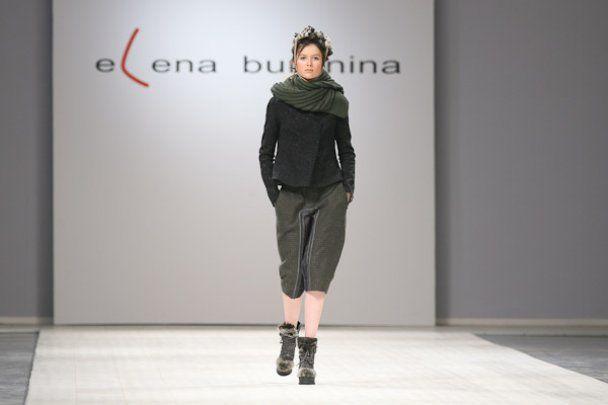 Elena Burenina присвятила свою колекцію мандрівникам