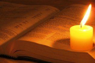 В Иране сожгли Евангелия на персидском языке