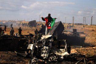 Лівія вимагає негайно скликати Раду безпеки ООН