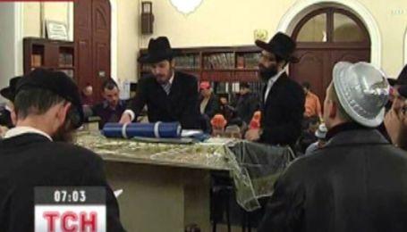 Евреи отметили один из самых веселых праздников