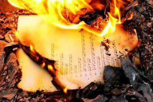 Пастор из США публично сжег Коран
