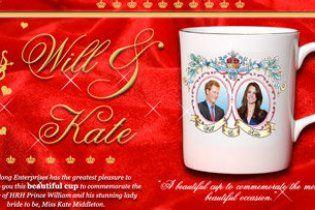 Китайці надрукували на сувенірній чашці фото не того британського принца