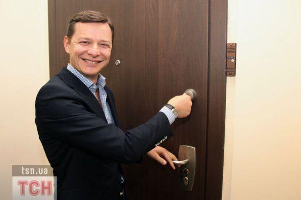 Нардеп Ляшко запросив журналістку ТСН.ua до свого ліжка