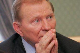 У Кучмы будет очная ставка с Пукачем