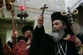 Патріарх Єрусалимський Теофіл III благословив Януковича