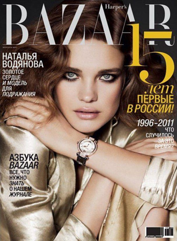 """Водянова рассказала о своем """"Обнаженном сердце"""""""