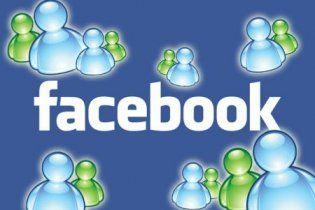 Нові можливості Facebook дозволять шпигувати за користувачами