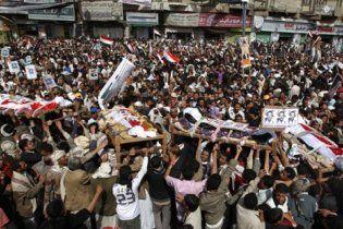 У Ємені снайпери відкрили вогонь по демонстрантах