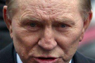 Дело Кучмы: суд решит, применять ли срок давности