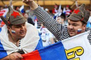 Российских фанатов в Ереване будут проверять на трезвость