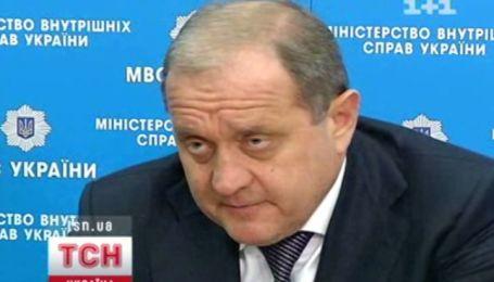 Задержали подозреваемого в убийстве киевского судьи