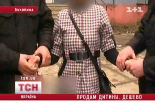 На Буковине родная тетя и бабушка продали ребенка, чтобы построить дом
