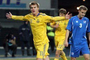 Ярмоленко - найгірший гравець Євро-2011
