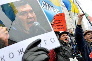 """Водителей """"Автомайдана"""" хотят оштрафовать за неправильную парковку"""