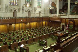 В Канаде распущен парламент