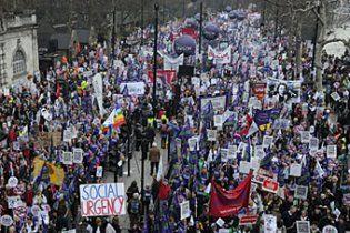Масова демонстрація в Лондоні переросла в зіткнення з поліцією