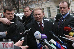 Адвокаты придумали, как доказать невиновность Кучмы