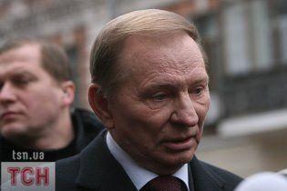Кучма попросил Генпрокуратуру отпустить его в Израиль