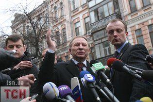 Кучма не будет просить политического убежища в России