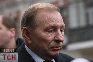 Адвокату Луценка хочуть заборонити захищати Кучму