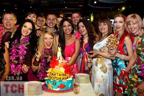 Гавайський день народження співачки Гайтани