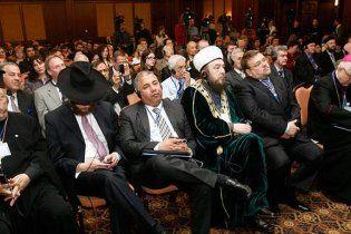 Участники Международной межконфессиональной конференции осудили проявления ненависти, вандализма и экстремизма