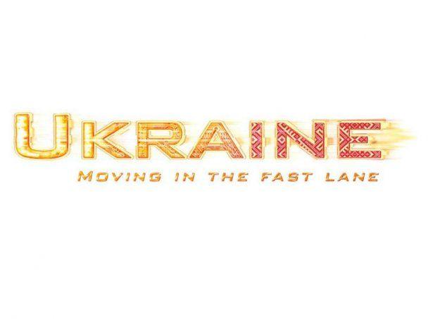 """В России символы Украины назвали """"рекламой имбецилов и регресса"""""""