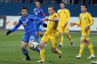 Україна – Італія – 0:2. Судний  день