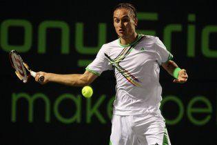 Вперше за 11 років українець опинився у топ-20 тенісистів планети