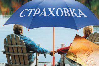 Иностранные страховые компании покинут Украину