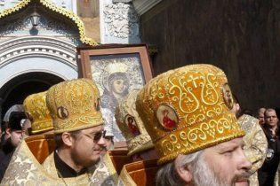 У Києві, Москві та Мінську відзначать День Хрещення Русі