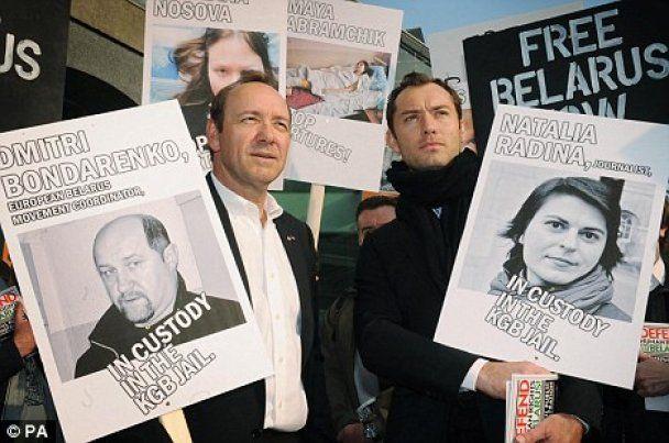 В Британии на протест против Лукашенко вышли голливудские звезды