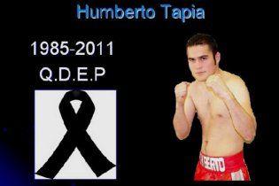 25-річного боксера-професіонала застрелили на тренуванні