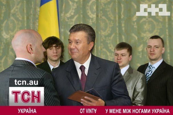"Пісня OT VINTA  ""У мене між ногами Україна"" стане гімном"