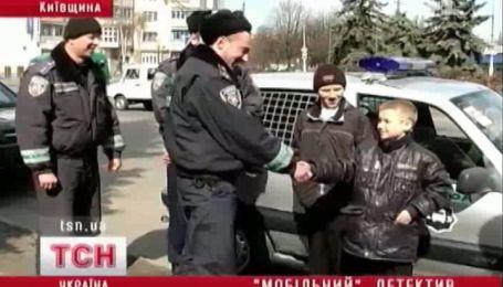 """""""Мобільний"""" детектив"""