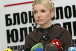 Тимошенко має намір відібрати у Фірташа 10 млрд доларів